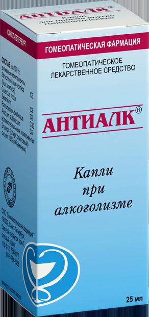 Препараты от алкоголизма которые можно купить в аптеке