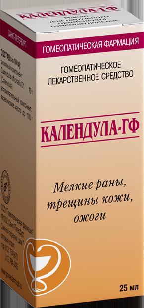 мазь от аллергии комфодерм