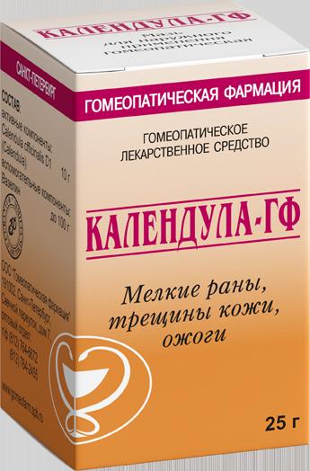 maz-kalenduli-primenenie-analnoe